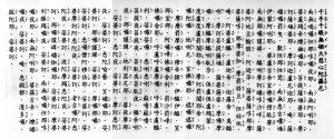 dabeizhou-001